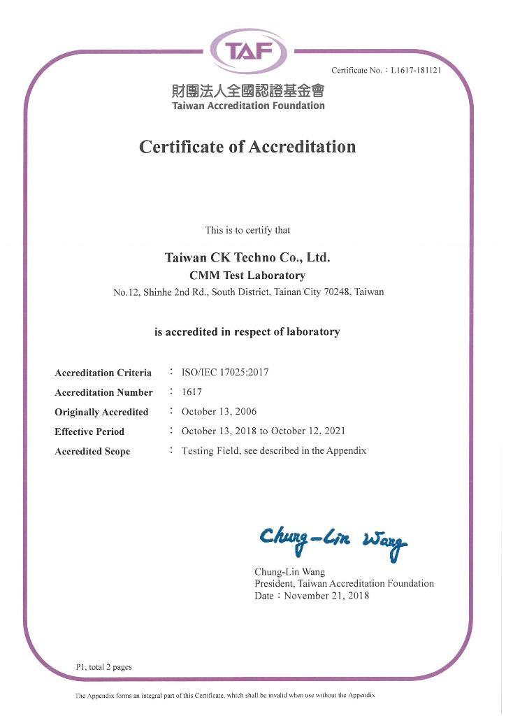 TAF證書2018-2021(英文版)_頁面_1