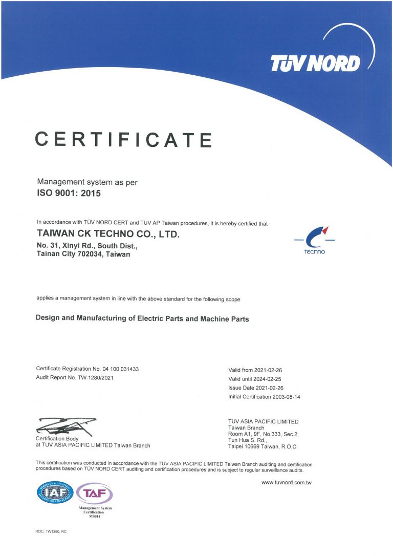 ISO-9001_2015證書 2021-2024